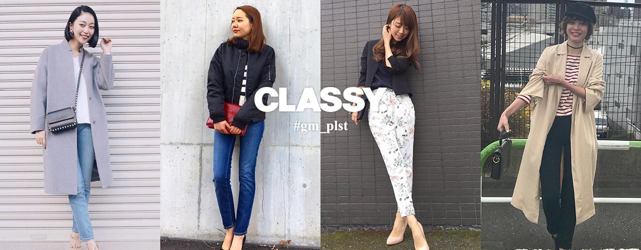 classy_top_main